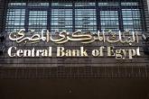 مصر تواصل الاقتراض من البنوك