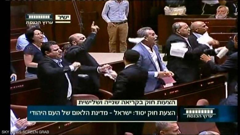 """تمزيق قانون """"يهودية إسرائيل"""" ورميه بوجه نتنياهو"""