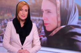 مذيعات نيوزيلندا يرتدين الحجاب على الهواء