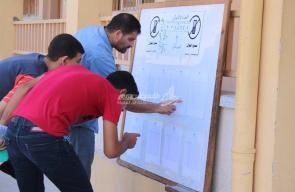طلاب التوجيهي برفح يتوجهون لتقديم الامتحانات