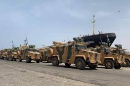 """ما دلالات """"الدعم التركي"""" العسكري لحكومة الوفاق الليبية؟"""