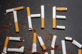 روسيا تدرس حظر بيع السجائر لمواليد بعد 2014!