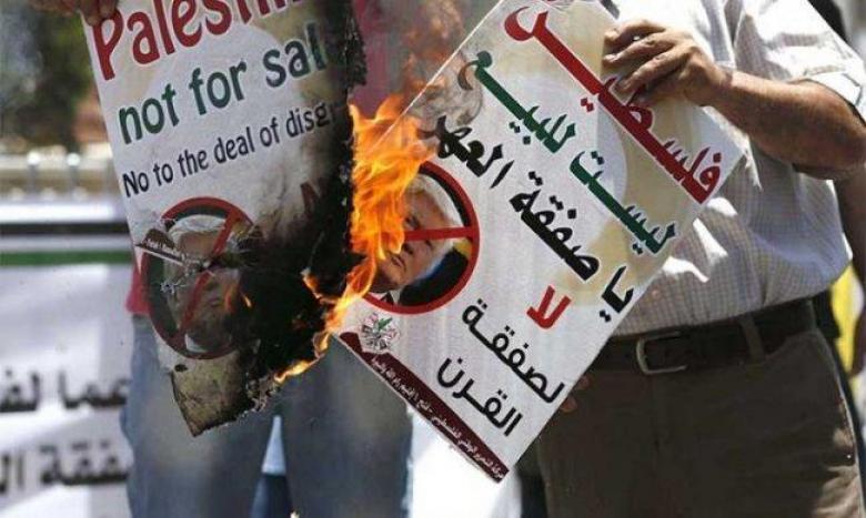 """حملة المقاطعة تدعو لمقاطعة """"مؤتمر البحرين"""" وإفشاله"""