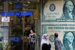 ارتفاع ملحوظ للدولار مقابل الجنيه المصري