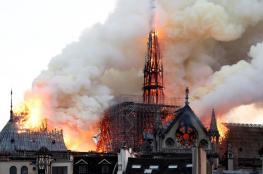 """الكشف عن سبب حريق """"نوتردام"""""""