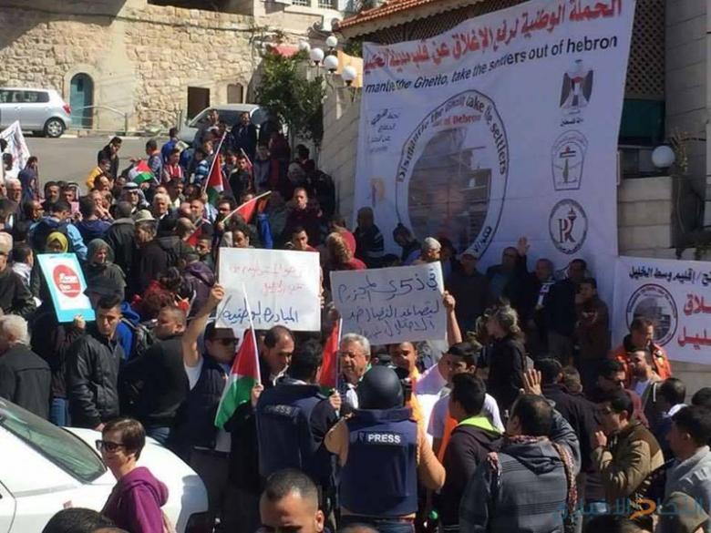 وقفة سلمية تطالب الاحتلال بفتح طريق رئيس جنوب الخليل