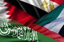 رباعي المقاطعة: الأزمة مع قطر صغيرة ويجب حلها بوساطة الكويت