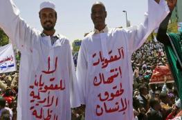 واشنطن تؤجل رفع العقوبات عن السودان