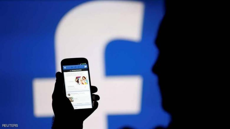 """فيسبوك.. صفحتك الشخصية تشير إلى """"طبقتك الاجتماعية"""""""