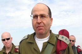 وزير إسرائيلي: لدينا أعداء مشتركون مع دول عربية