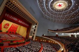 الصين تخفض معدل النمو المستهدف