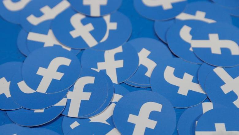 """صندوق احتياط لتغطيتها.. """"ليبرا"""" عملة رقمية جديدة تطلقها فيسبوك"""