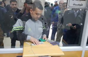 بدء استلام الموظفين للمنحة القطرية عبر البريد في قطاع غزة