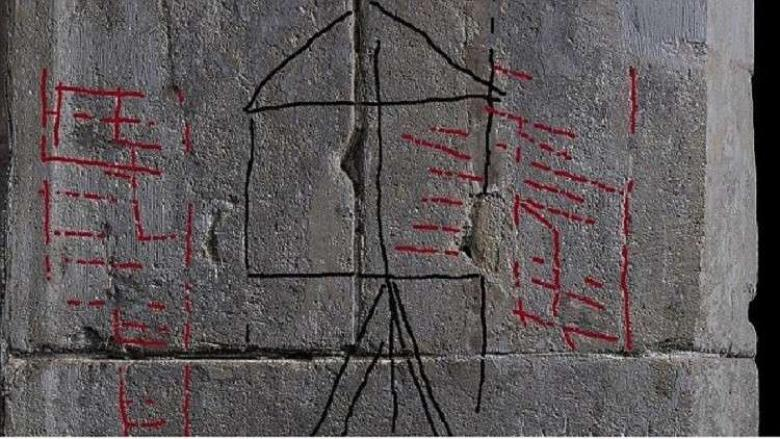 الكشف عن رسومات مخفية لإسحاق نيوتن