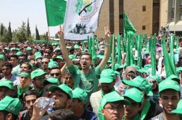 حماس تُعقب على اختطاف نشطائها ببيرزيت