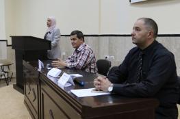 """""""خضوري"""" تعقد ورشة تعريفية بأكاديمية فلسطين للعلوم والتكنولوجيا"""