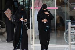 السعودية.. حالات إصابة جديدة بفايروس كورونا