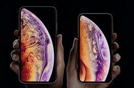 """لا تشتري هاتف """"آيفون الجديد"""" قبل هذه الخطوة"""