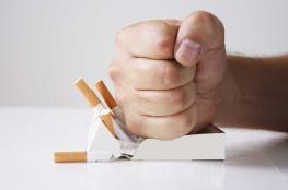 اكتشاف علمي يساعد مدمني النيكوتين الإقلاع عن التدخين