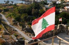 """موقع لبناني يكشف معلومات بشأن مقتل قيادي في """"حزب الله"""""""