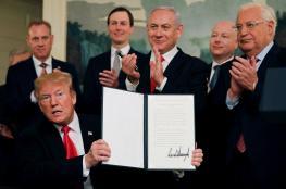 """""""صفقة القرن"""" ستأخذ """"إسرائيل"""" إلى هذه الحالة"""