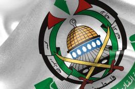 حماس.. مسيرة حافلة بالإنجازات رغم التحديات والمعيقات