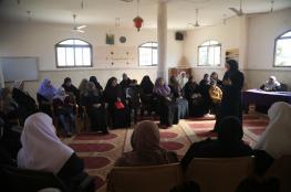الجمعية الإسلامية بمحافظات غزة تنظم جلسة تفريغ نفسي لأمهات الأيتام