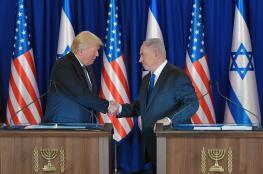 ترمب: رؤساء عرب  أبلغوني أنهم سيتقربون من إسرائيل