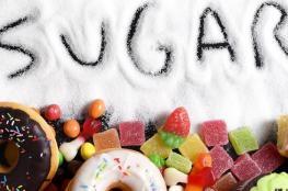 ما كمية السكريات المطلوبة يوميا للجسم؟ الخبراء يجيبون