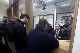 """""""المالية"""" تعلن نسبة الصرف لموظفي غزة غدا"""