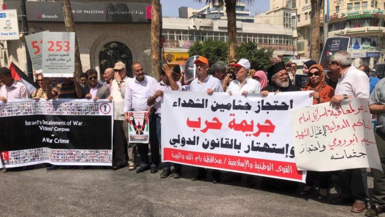 الخارجية: استمرار احتجاز جثامين الشهداء ابتزاز ومساومة