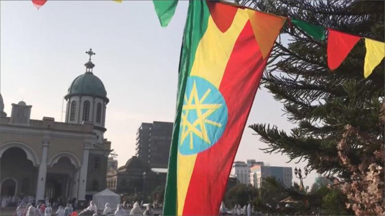 التقويم الإثيوبي.. 13 شهراً في العام