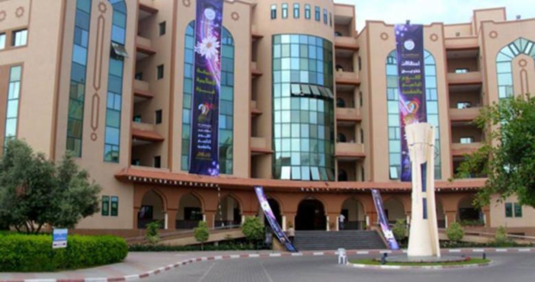 الجامعة الإسلامية بغزة تعلن عن وظائف جديدة