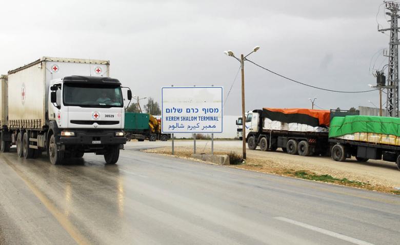 """إدخال 550 شاحنة عبر معبر """"كرم أبو سالم"""""""