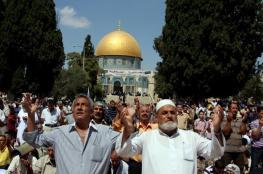 250 مصل من غزة يتوجهون للصلاة في الأقصى
