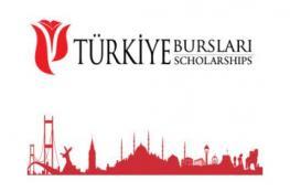 إعلان موعد التقديم للمنح التركية للعام 2019م