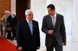 قيادي فتحاوي يجيب.. هل يزور عباس سوريا لمقابلة الأسد؟