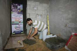 """""""روّاد"""" ترمم منزل أسرة مستورة بغزة، بدعم من """"فيفا"""" الماليزية"""