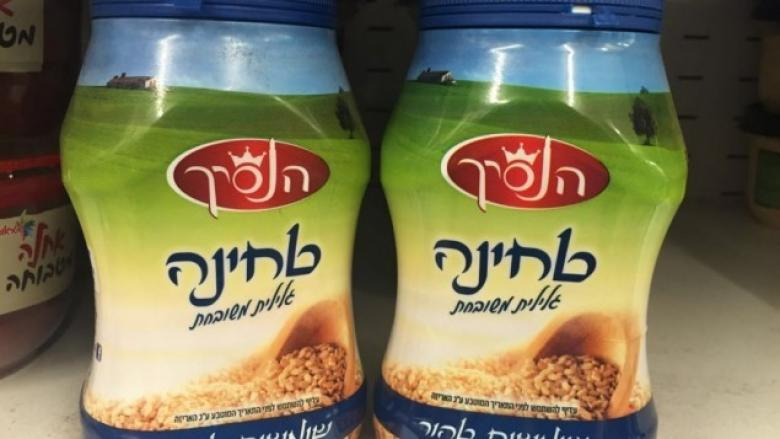 """""""الاقتصاد"""" تحذّر من شراء الطحينة الإسرائيلية"""