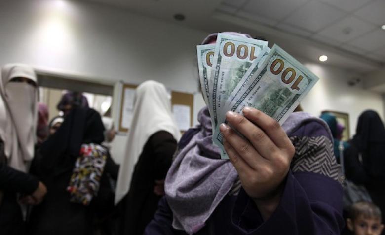 أسماء المستفيدين من منحة قطر 100 دولار ولم يستلموها