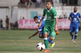 لاعب غزي جديد في صفوف الأهلي المصري