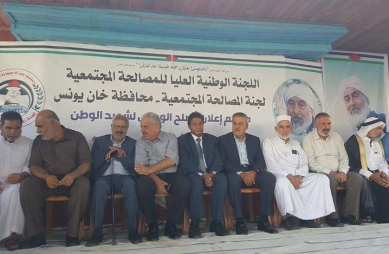 تسوية لملفات ضحايا الانقسام والمصالحة المجتمعية مستمرة