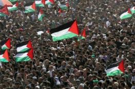 القوى الوطنية والإسلامية تنظم مسيرة مليونية الجمعة القادمة