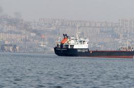 """صحيفة: التوتر بين أمريكا وإيران يمس بمسارات """"إسرائيل"""" البحرية"""
