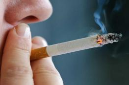 دراسة: 11% من المراهقين حول العالم مدخنون