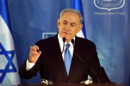 """هكذا علق نتنياهو على غارات """"الأحد"""" على دمشق"""