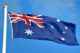 بينهم أطفال.. 77 حالة انتحار في أستراليا منذ مطلع 2019