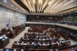 قانون إسرائيلي لمصادرة ممتلكات منفذي العمليات