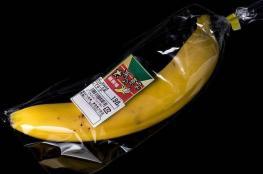 """سرق بنكا باستخدام """"بندقية الموز"""".. ولقي عقابه"""