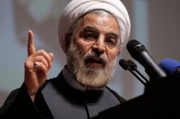 روحاني يهدد بالانسحاب من الاتفاق النووي